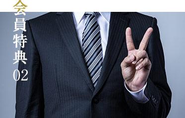 徳億会・ATM会・オンラインセミナーと出会いと学びの場を提供